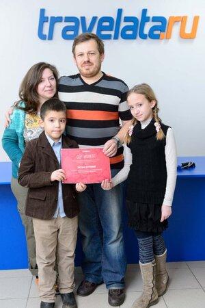 Победители конкурса Андрей Виноградов и Светлана Карпушина