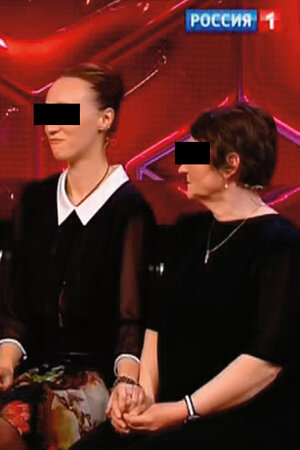 Внебрачная дочь Бориса Химичева с матерью