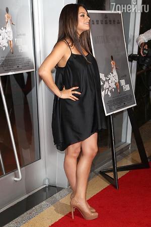 Мила Кунис на премьере фильма «Третья персона»