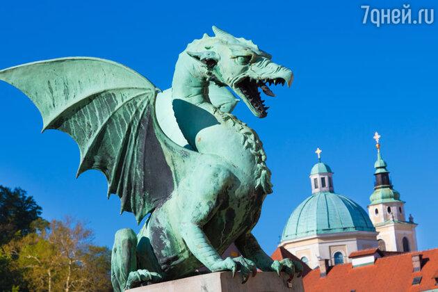 Дракон - симыол Любляны
