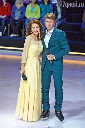 Ирина Слуцкая с Алексеем Ягудиным
