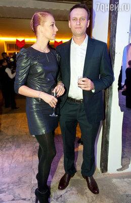 Алексей Навальный с супругой