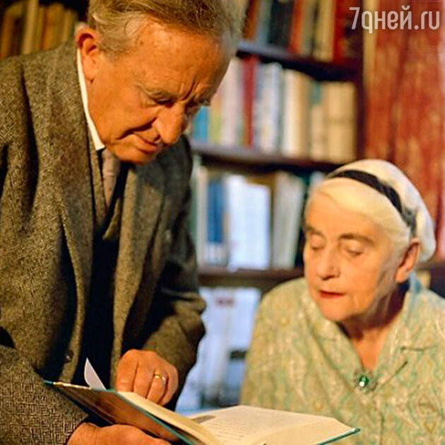 Толкиен с женой Эдит