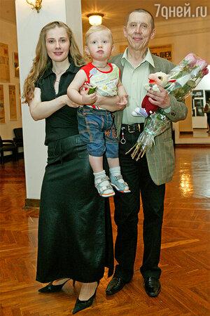 Валерий Золотухин, Ирина Линдт и их сын Иван