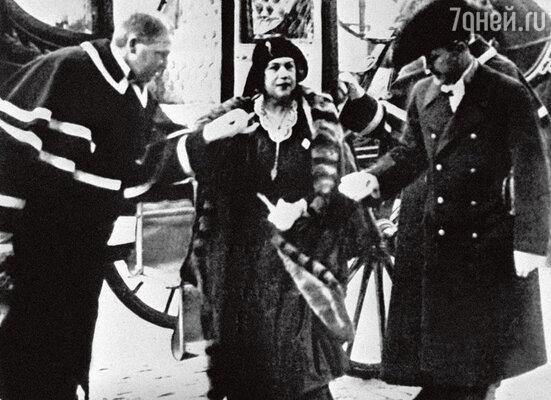 ������� ���� ��������� ������� � ����������� ������ � ������� �������� ��� �������� ����������� ������. 1923 �.