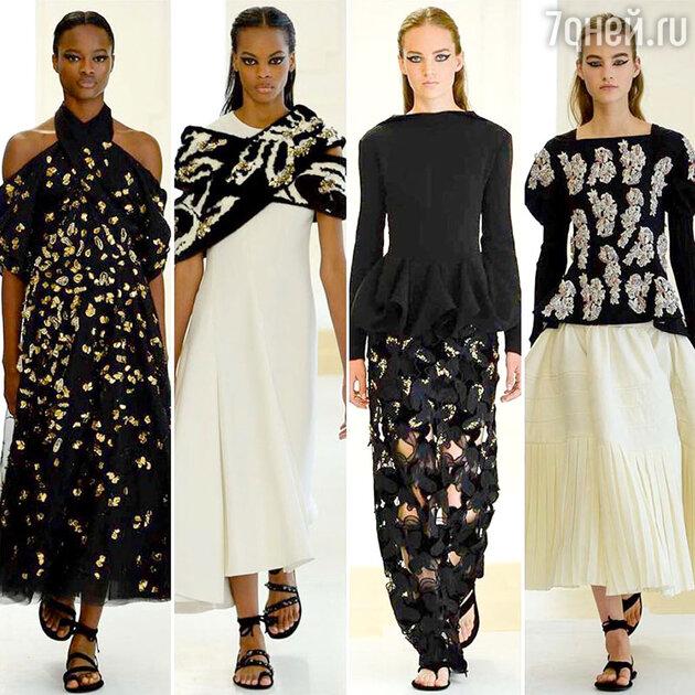 На показе Christian Dior Haute Couture