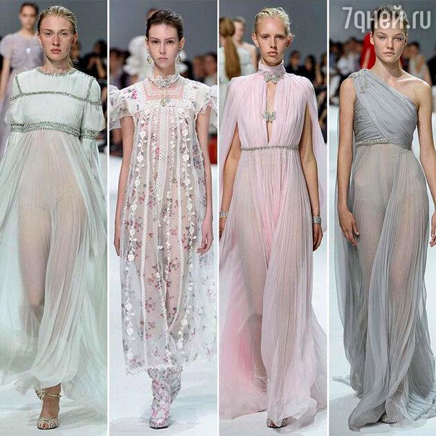 �� ������ Giambattista Valli Haute Couture