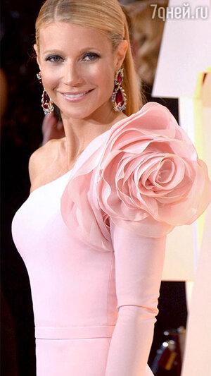 Гвинет Пэлтроу в платье Ralph & Russo  Couture на церемонии вручения премии «Оскар»