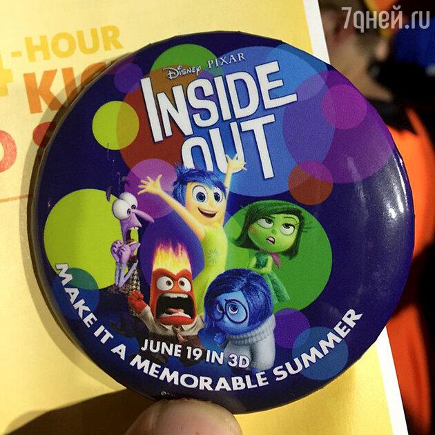 Вечеринка фильма «Inside Out»