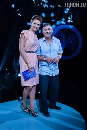 Эвелина Блёданс и Костя Цзю