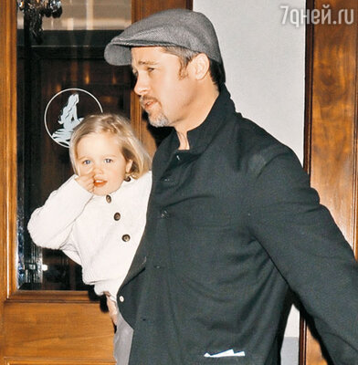 Брэд Питт с дочерью Шилох Нувель