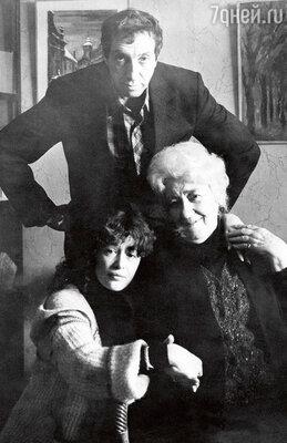 Фаина Раневская с Сергеем Юрским и Мариной Нееловой. Начало 80-х годов