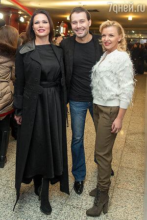 Даниил Федоров с Элиной Судьиной и Валерией Кумпф