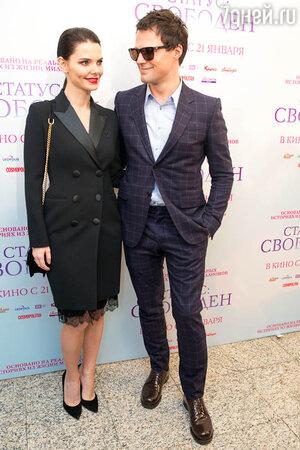 Данила Козловский и Елизавета Боярская