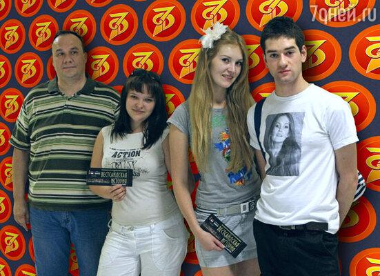 Победители викторины сайта 7DN.RU. Фото редакции.