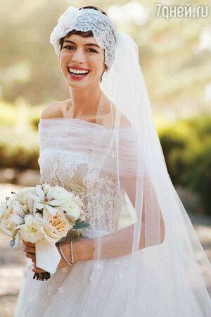 Энн Хэтэуэй свадьба