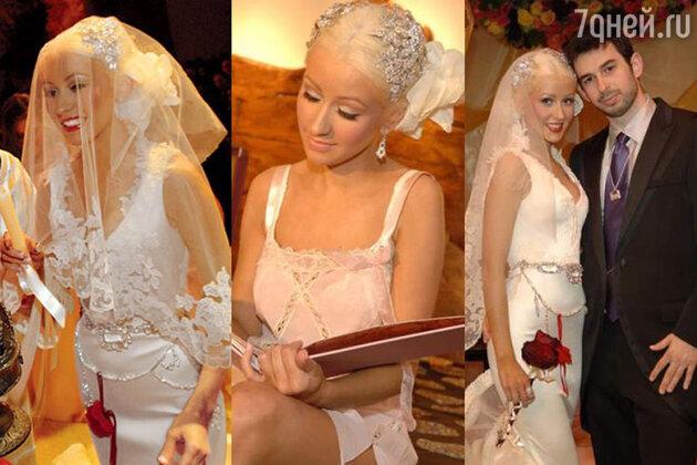 Кристина Агилера свадьба