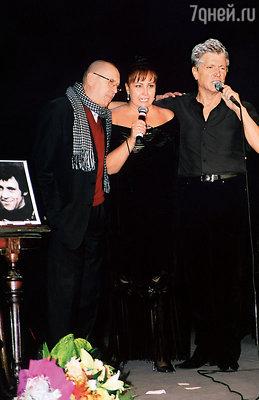 С Любой и Валерой во время спектакля «Я, Высоцкий Владимир…»