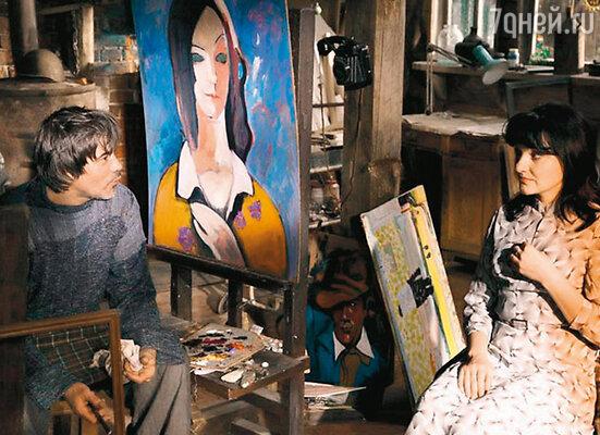 Кадр фильма «Голубка»
