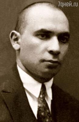 Агент ЧК Яков Блюмкин, пользовавшийся покровительством Троцкого
