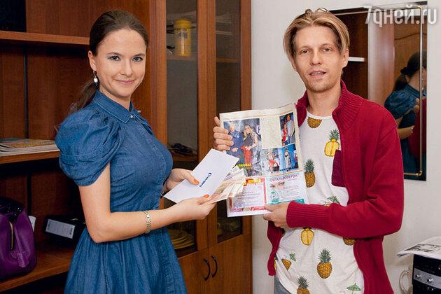Алёна Мажарова с Александром Гришаенковым