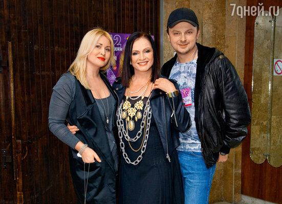 София Ротару с сыном Русланом и невесткой Светланой