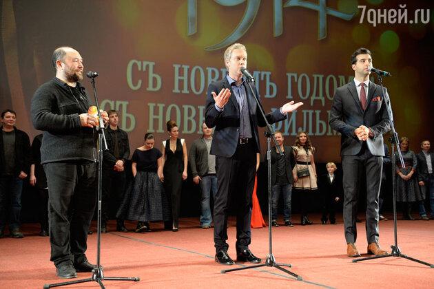 Иван Ургант, Сергей Светлаков и Тимур Бекмамбетов
