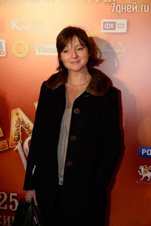 Анна Баньшикова