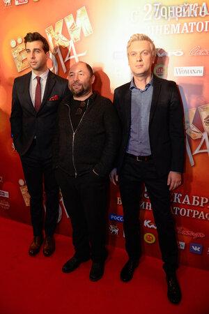 Иван Ургант, Тимур Бекмамбетов и Сергей Светлаков