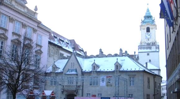 ВИДЕО: Братислава за один день: что посмотреть в городе?