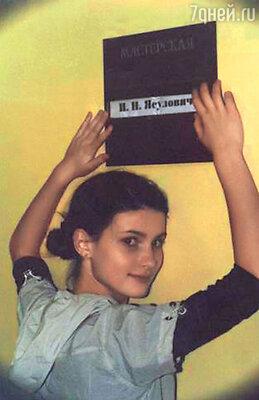 Светлана — студентка первого курса ВГИКа. 2002 г.