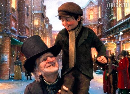 Кадр мультфильма «Рождественская история 3D»