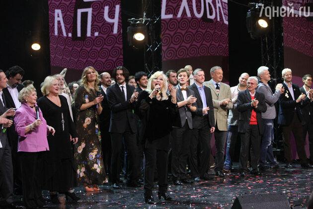 Выступление Ирины Мирошниченко в финале празднования 70-ти летия Школы-студии МХАТ