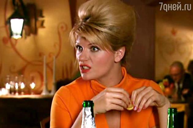 Анна Ардова в сериале «И все-таки я люблю...». 2008 г.