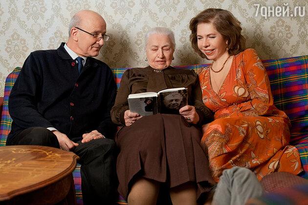 Надежда Каратаева с  дочерью  Еленой и  зятем Юрием