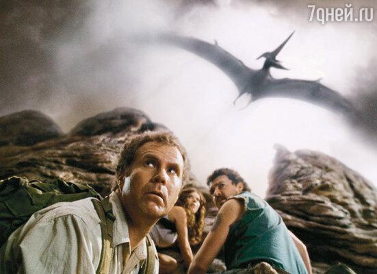 Кадр фильма «Затерянный мир»