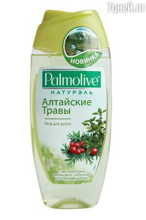 Гель для душа «Алтайские травы» от Palmolive
