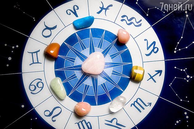 Астрологический прогноз на 30 марта — 5 апреля