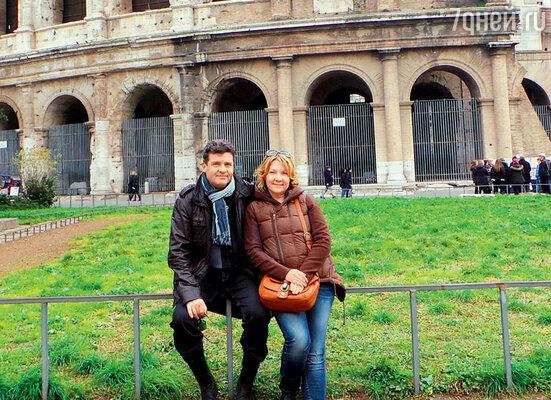 С женой Татьяной у Колизея