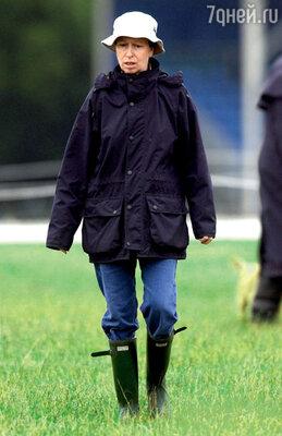 Дочь Елизаветы II принцесса Анна. 2003 г.
