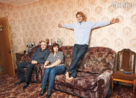 С родителями Сергеем Васильевичем и Людмилой Викторовной