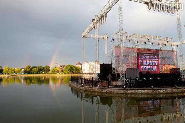 В Калининграде  состоялось торжественное открытие кинофестиваля «В кругу семьи»