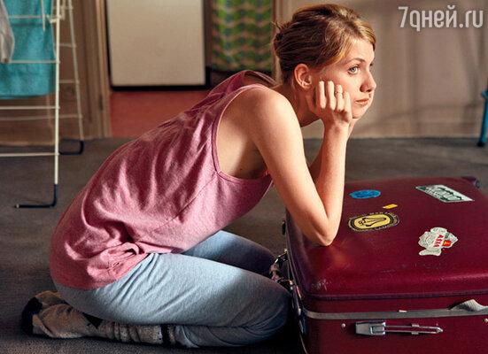 «Джек и Джилл: любовь на чемоданах»
