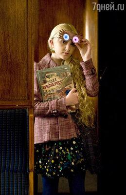 Кадр фильма  «Гарри Поттер и принц-полукровка»
