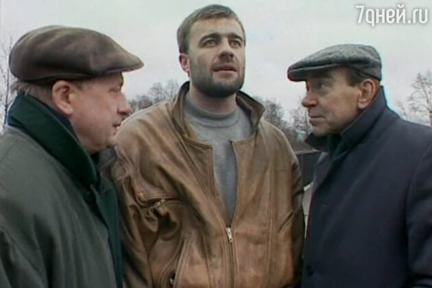 Андрей Толубеев (Иваныч), Михаил Пореченков (Николаев) и Вадим Яковлев (Филлипыч)