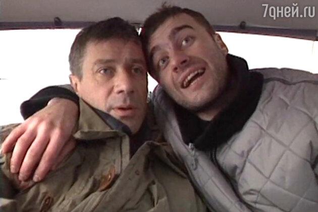 Андрей Краско (Андрюха Краснов) и Михаил Пореченков (Леха Николаев)