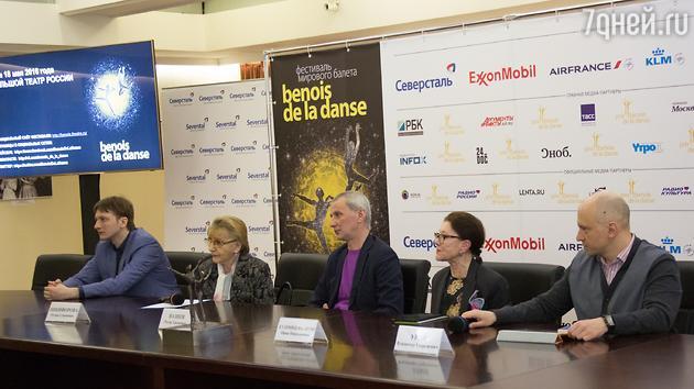 На пресс-конференции в Большом театре, посвященной «Бенуа де ла данс»