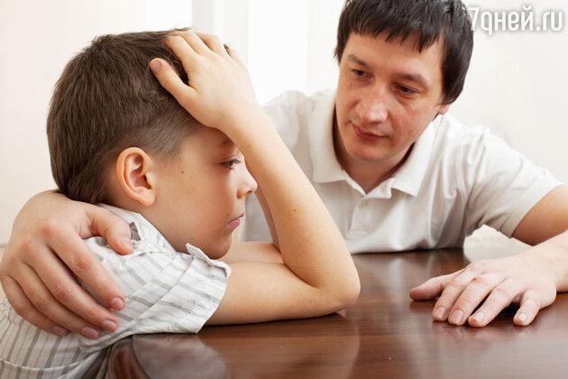 Как помочь ребенку побороть застенчивость