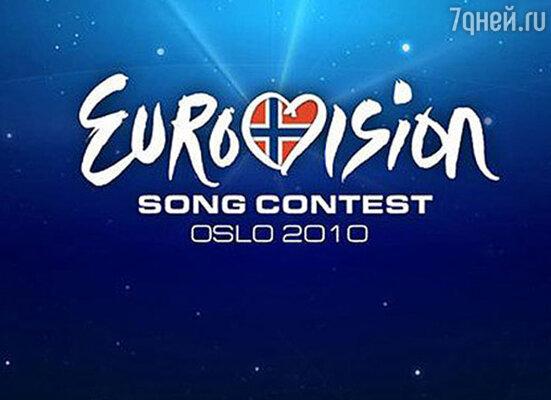 «Евровидение-2010»
