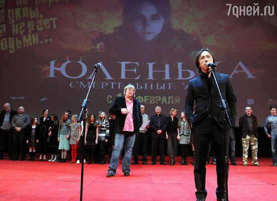 """Продюсер Ренат Давлетьяров и съемочная группа фильма """"Юленька"""""""